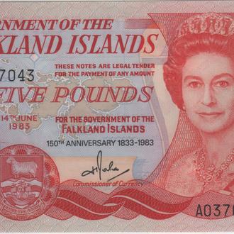Фолклендские Острова 5 pounds 1983 Pick 12 UNC