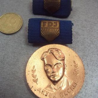 медаль знак артур беккер гдр FDJ комсомол №5045
