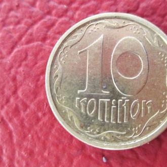 10 коп 1994 г.