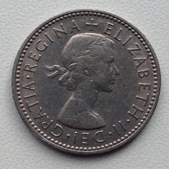 Великобритания 1 шиллинг 1963 год