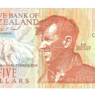 New Zealand 5 dollars