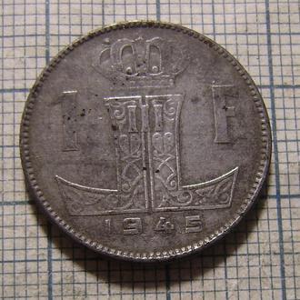 Бельгия, 1 франк 1945 г. (2) BELGIE-BELGIQUE.