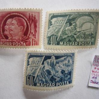 ВЕНГРИЯ 1951 Г. **