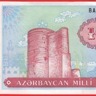 100 Манат 1999,(1,2) Азербайджан UNC