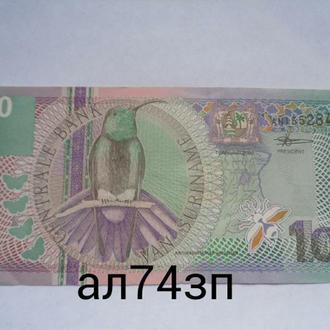 Суринам 10 гульденов 2000 года