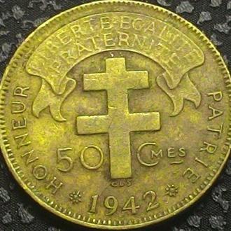 Экваториальная Африка 50 центов 1942 год ЛАТУНЬ!!!! РЕДКИЙ НОМИНАЛ!!!!