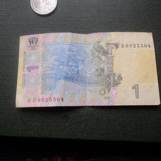 Україна 2011р. 1 грн. КЙ. Арбузов.