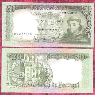 Боны Европа Португалия 20 эскудо 1964 г.