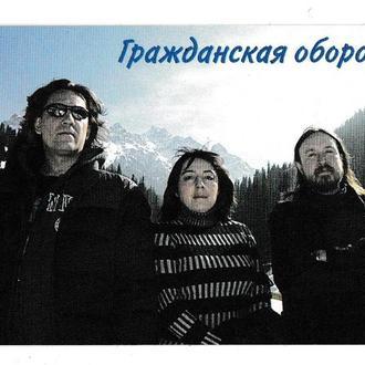 Календарик 2007 Панк рок, Гражданская Оборона, Егор Летов