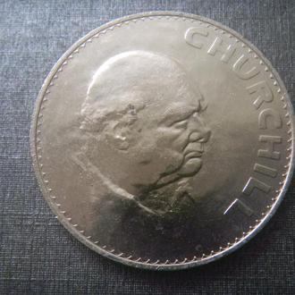 Великобритания Черчиль 1965 (U167)