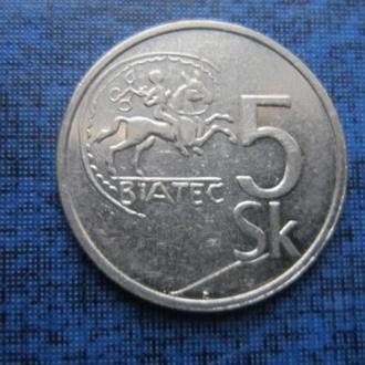 монета 5 корон Словакия 1993