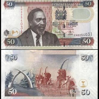 КЕНИЯ 50 шиллингов 2010г. UNC