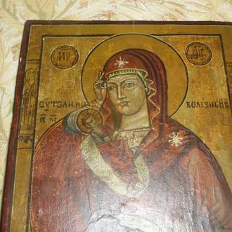 Икона.Утоліма Болезні старо обрядка