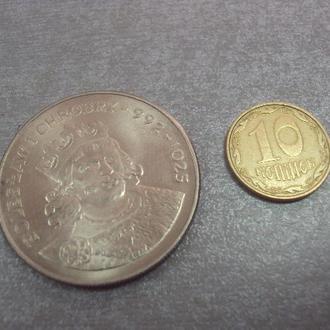 монета 50 злотых 1980 князь болеслав №757