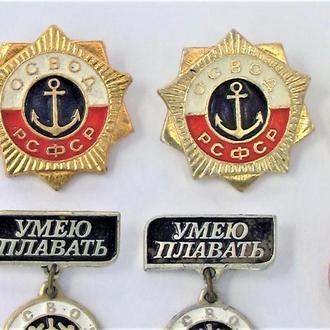 Значки 11 штук СССР разные Лот А 134
