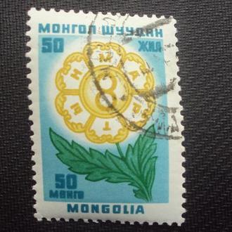 Монголия 1960г.гаш.