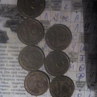 Монеты СССР 3-5 копеек
