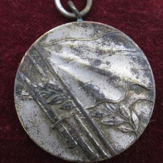 Болгария. Медаль Отечественная война 1944-1945 гг.
