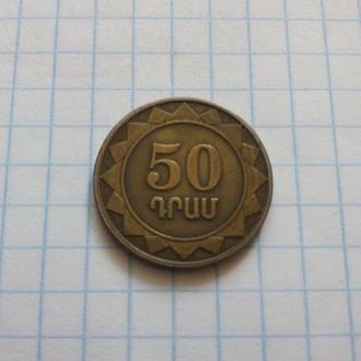 Армения 50 драм 2003