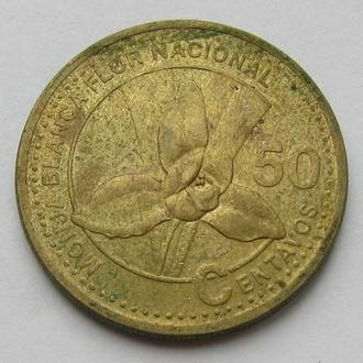 Гватемала 50 сентаво 1998 (KM#283) *Орхидея*