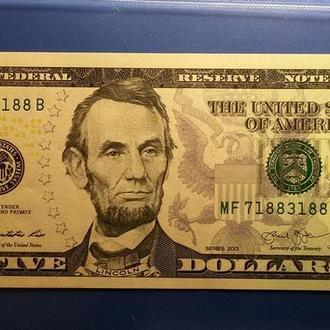 5 долларов 2013 г. UNC