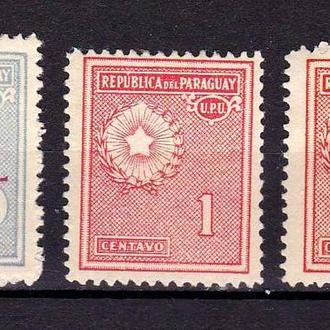 Парагвай   * - 3  марки