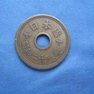 Япония 5 иен 1953 год прописной шрифт