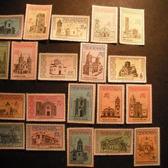 ..ПАНАМА..храми..набір марок..