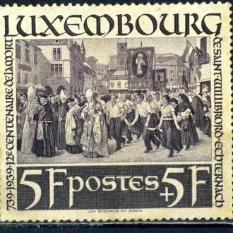 Люксембург. 1200-летие смерти Святого Виллиброрда (концовка)* 1938 г.