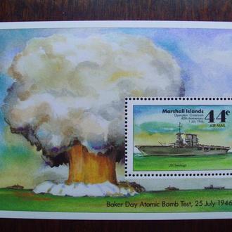 Остр.Маршаллы.1986г. Корабль и атомная бомба. Почтовый блок. MNH
