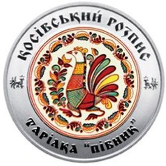 AdS_392 Косівський розпис 2017