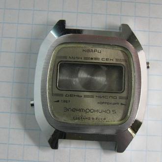 Часы Электроника 5 Корпус СССР
