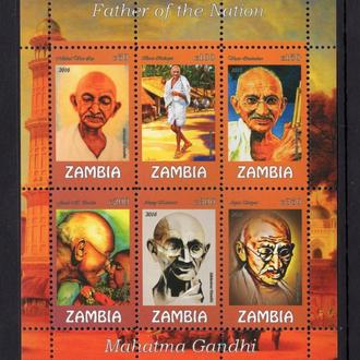 Замбия 2016 ** Живопись Личности Махатма Ганди Портреты МЛ MNH