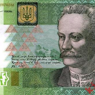 Україна_ 20 гривень 2013 року UNC Соркин ТЕ