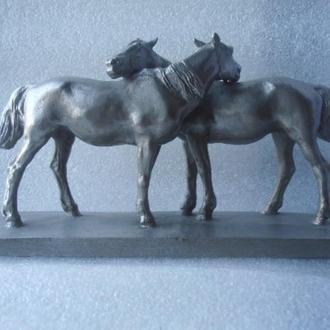 Скульптура.Пара лошадей.Композиция ( Верность ) Ленинград.Редкая