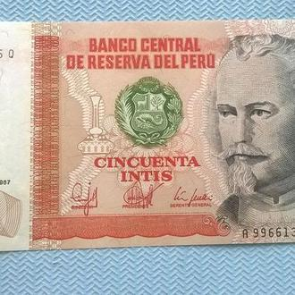 50 инти 1987 года  Перу