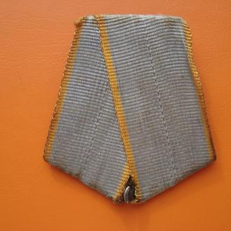 Двухслойная колодка с ленточкой к медалям ЗБЗ.на 4 зацепа.Всё родное.