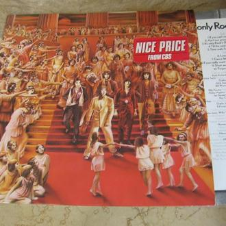 The Rolling Stones –  It's Only Rock 'N Roll  ( Europe  CBS 450202 1  ) LP