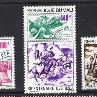 Мали - история 1976 - Michel Nr. 532-534 **