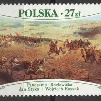 Польша 1985 ** Искусство Живопись История серия MNH