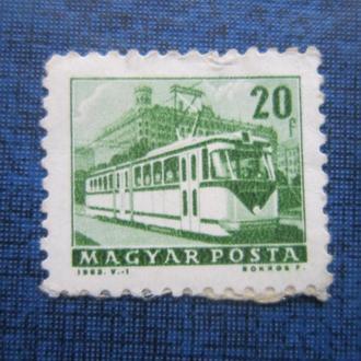 марка Венгрия 1963 трамвай