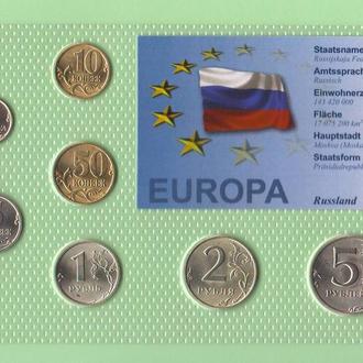 Набор монет РОССИЯ блистер запайка пластик набір РОСІЯ