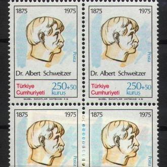 Турция 1975 ** Личности Альберт Швейцер Нобелевский лауреат кварт серия MNH