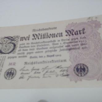 2 мільйони марок-Німеччина-1923