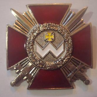 Орден Богдана Хмельницкого № 37 365