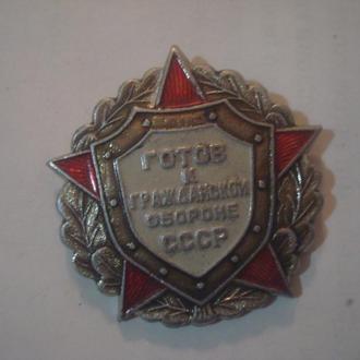 Знак  Гражданская оборона