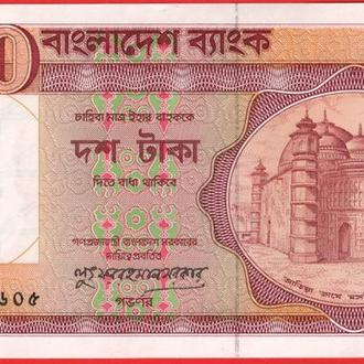 10 Така 1997,(0,7) Бангладеш UNC