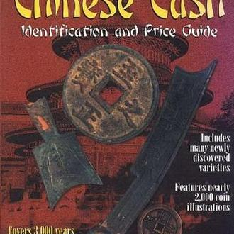 Krause Chinese Cash - на CD