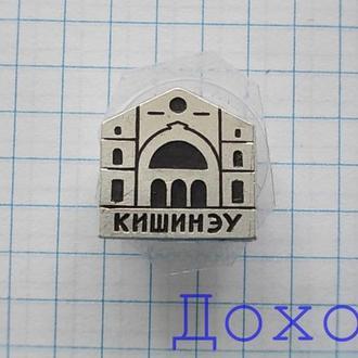 Значок Кишинэу Кишинев Молдова