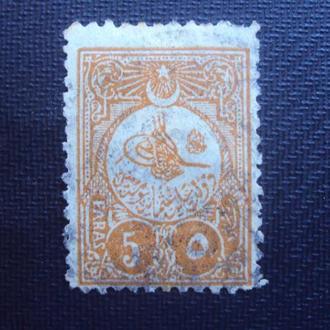 Турция 1908г.гаш.